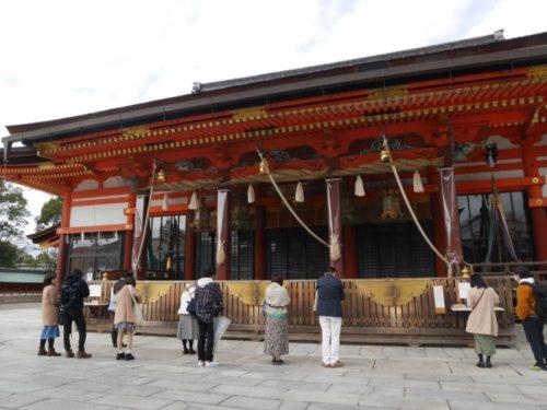 八坂神社で神様に挨拶する人々