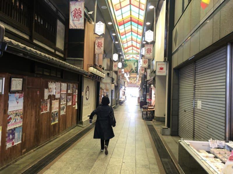 人が少ない京都の錦市場
