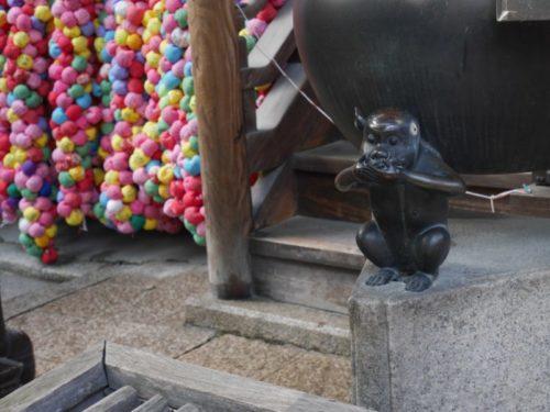 八坂庚申堂の可愛いお猿さん