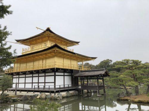 京都駅から金閣寺までの行き方