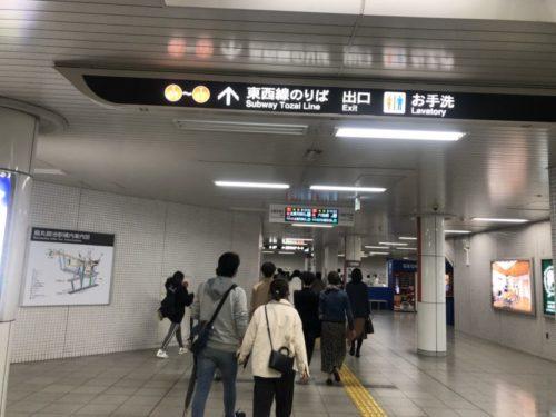 烏丸御池駅から天授庵へのアクセス方法