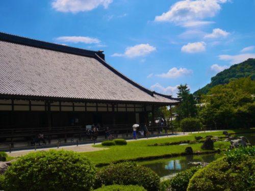 京都駅から天龍寺までの行き方