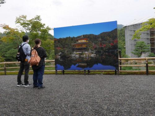 金閣寺の舎利殿工事期間はパネルが出現2020年10月3日の様子