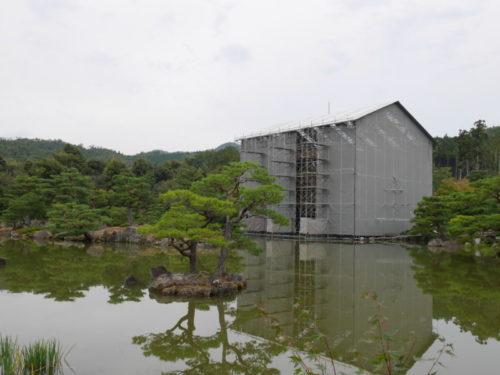 金閣寺の舎利殿工事の様子2020年10月3日