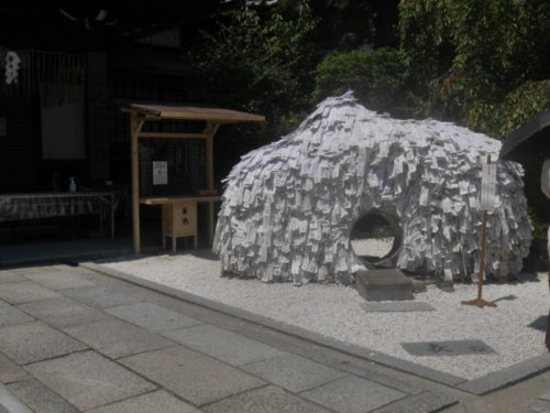 京都駅から安井金比羅宮までの行き方