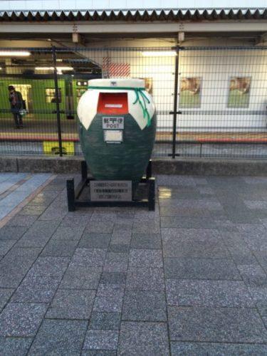 京都駅から平等院へのアクセス方法