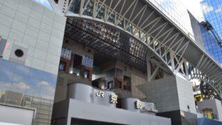 京都駅周辺のおすすめホテル8選